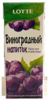 Напиток сокосодержащий Виноградный