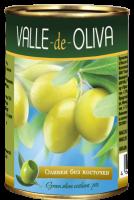 Оливки зеленые без косточки